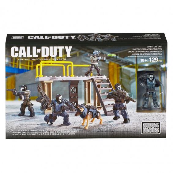Mega Bloks Call of Duty Tropas Varios Modelos