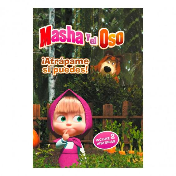 Masha Y El Oso ¡Atrápame Si Puedes!