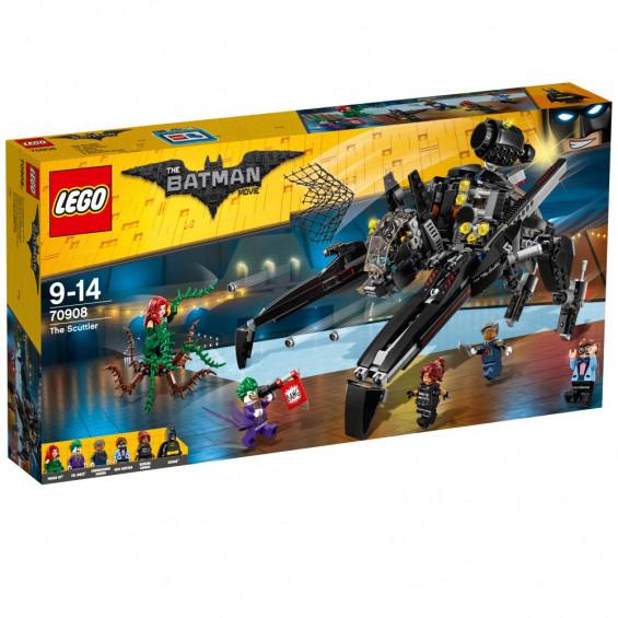 LEGO Batman Movie Conf LBM Hero Vehicle 2
