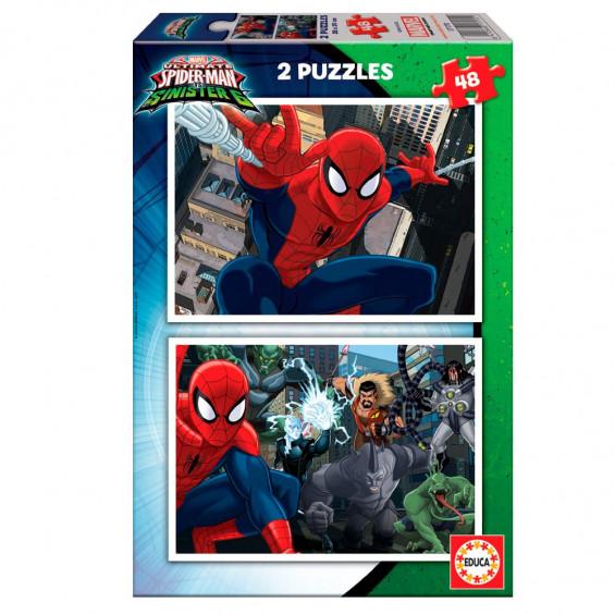Puzzle Spider-Man 2x48