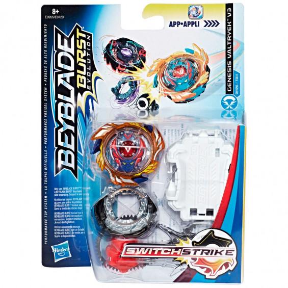 Beyblade Peonza Lanzador Switchstrike Varios Modelos