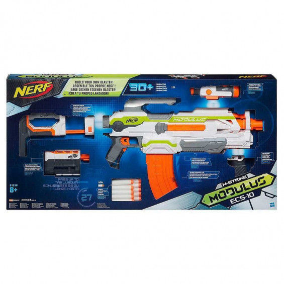 Nerf N-Strike Elite Modulus