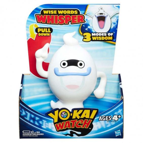 Yokai Watch Figuras Electrónicas Varios Modelos
