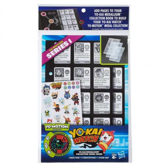 Yo-Kai Watch Páginas Coleccionables Álbum Medalliu Varios Modelos