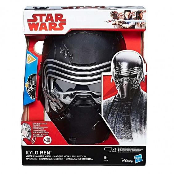 Star Wars E8 Máscara Electrónica Victor