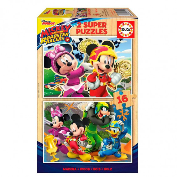 Puzzle de Madera 2 x 16 Piezas Mickey & The Roadster